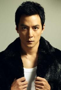 Daniel Wu (II) - Poster / Capa / Cartaz - Oficial 1