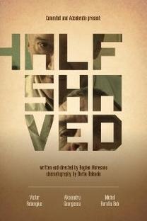 Half Shaved - Poster / Capa / Cartaz - Oficial 1