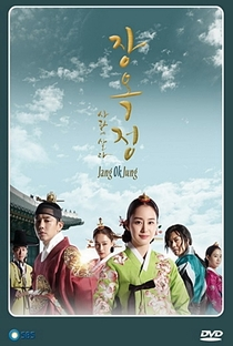 Jang Ok Jung, Living in Love - Poster / Capa / Cartaz - Oficial 2