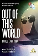 Out of This World (1ª Temporada) (Out of This World (Season 1))
