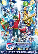 Digimon Universe: Appli Monsters (Digimon Universe: Appli Monsters)