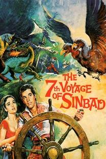 Simbad e a Princesa  - Poster / Capa / Cartaz - Oficial 6