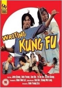 Writing Kung Fu - Poster / Capa / Cartaz - Oficial 1
