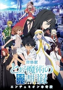 Toaru Majutsu no Index: Endymion no Kiseki - Poster / Capa / Cartaz - Oficial 1