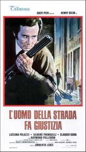 Manhunt in the City - Poster / Capa / Cartaz - Oficial 1