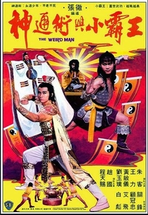 The Weird Man - Poster / Capa / Cartaz - Oficial 1