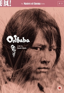 Onibaba - A Mulher Demônio - Poster / Capa / Cartaz - Oficial 6