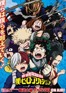 Boku no Hero Academia (2º Temporada) - Poster / Capa / Cartaz - Oficial 2