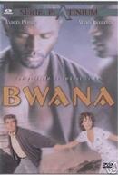 Bwana (Bwana)