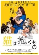 Holding The Cat in Arms (Neko wa Daku Mono)