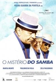 O Mistério do Samba - Poster / Capa / Cartaz - Oficial 1