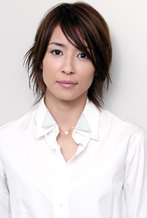 Miki Mizuno - Poster / Capa / Cartaz - Oficial 1