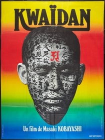 Kwaidan - As Quatro Faces do Medo - Poster / Capa / Cartaz - Oficial 15