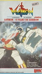 Voltron - O Defensor do Universo - Poster / Capa / Cartaz - Oficial 1