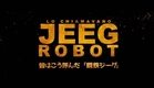 Lo chiamavano Jeeg Robot (Teaser Trailer)
