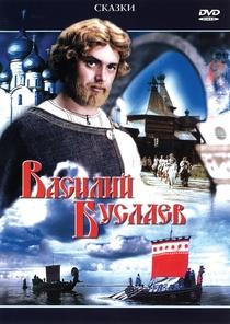 Vasiliy Buslaev - Poster / Capa / Cartaz - Oficial 1