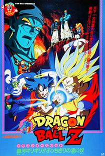 Dragon Ball Z 9: A Batalha nos Dois Mundos - Poster / Capa / Cartaz - Oficial 5