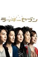 Lucky Seven (Raki Sebun)