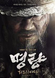 A Batalha de Myeongryang  - Poster / Capa / Cartaz - Oficial 1