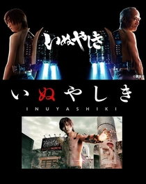 Inuyashiki - Poster / Capa / Cartaz - Oficial 2