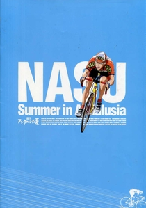 Nasu: Andalusia no Natsu - Poster / Capa / Cartaz - Oficial 3