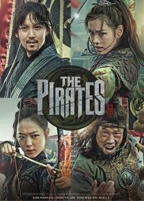 Os Piratas - Poster / Capa / Cartaz - Oficial 2