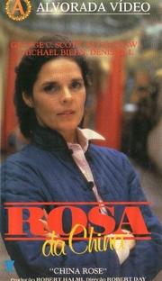Rosa da China - Poster / Capa / Cartaz - Oficial 1