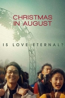 Christmas in August - Poster / Capa / Cartaz - Oficial 15
