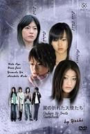 Tsubasa no Oreta Tenshitachi (1ª Temporada) (Tsubasa no Oreta Tenshitachi)