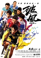 To The Fore (Po feng)