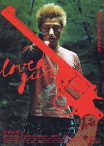 O Revólver Amado - Poster / Capa / Cartaz - Oficial 7
