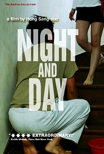 Noite e Dia - Poster / Capa / Cartaz - Oficial 1