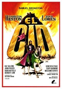 El Cid - Poster / Capa / Cartaz - Oficial 4