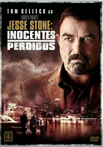 Jesse Stone: Inocentes Perdidos  - Poster / Capa / Cartaz - Oficial 2