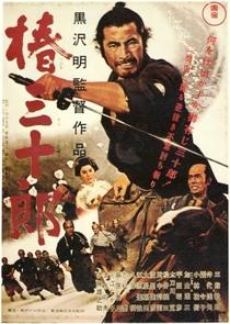 Sanjuro - Poster / Capa / Cartaz - Oficial 1