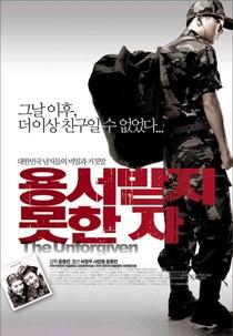 The Unforgiven - Poster / Capa / Cartaz - Oficial 1