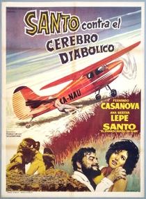 Santo Contra el Cerebro Diabólico - Poster / Capa / Cartaz - Oficial 1