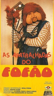 As Apatralhadas do Fofão - Poster / Capa / Cartaz - Oficial 1
