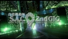 Ghost in the Shell: Stand Alone Complex 2nd GIG - Trailer