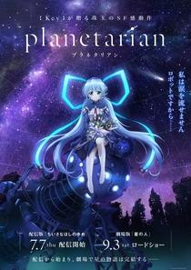 Planetarian: Chiisana Hoshi no Yume - Poster / Capa / Cartaz - Oficial 3