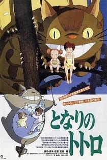 Meu Amigo Totoro - Poster / Capa / Cartaz - Oficial 57