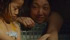 是枝裕和監督作品 映画「万引き家族」特報が公開