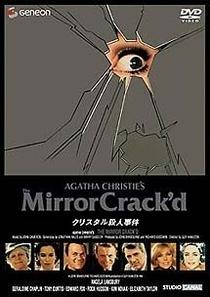 A Maldição do Espelho - Poster / Capa / Cartaz - Oficial 8