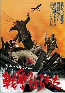 A Cruz de Ferro - Poster / Capa / Cartaz - Oficial 7