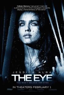 O Olho do Mal - Poster / Capa / Cartaz - Oficial 5