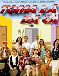 Toma Lá, Dá Cá (1ª Temporada) - Poster / Capa / Cartaz - Oficial 1