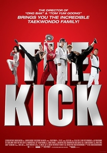 The Kick - Poster / Capa / Cartaz - Oficial 2