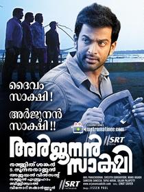 Arjunan Saakshi - Poster / Capa / Cartaz - Oficial 1