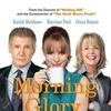 Sétima Crítica: Uma Manhã Gloriosa