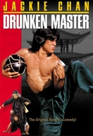 O Mestre Invencível (Jui Kuen)